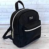 Маленький женский рюкзак Forever Young. Черный Vsem, фото 9