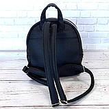 Маленький женский рюкзак Forever Young. Черный Vsem, фото 10