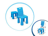 Стульчик-табурет детский 04690   60 * 30 * 30 см   Синего цвета