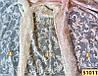 Тюль Shani 51011, фото 2