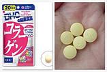 Коллаген рыбный + Витамин B1+ Витамин B2. Курс - 40 дн- 240 табл ( DHC, Япония) , фото 3