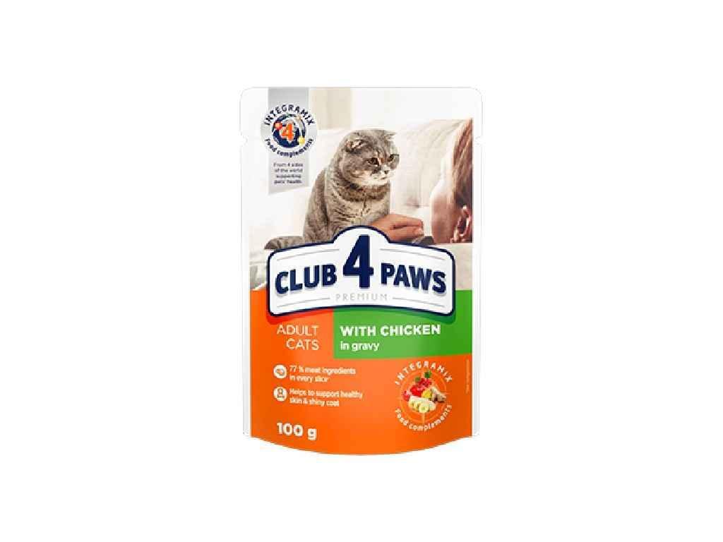 Пауч для котів Преміум / Курка в соусі дорослі коти 100г ТМ К4Л