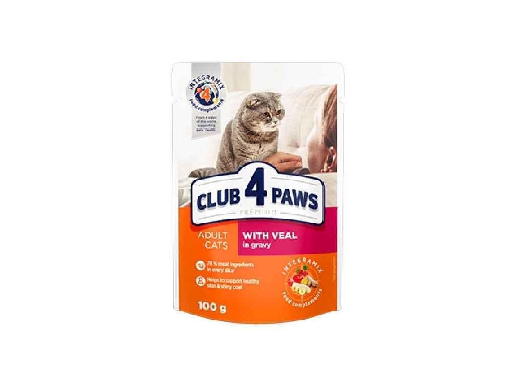 Пауч для котів Преміум / Телятина в соусі дорослі коти 100г ТМ К4Л