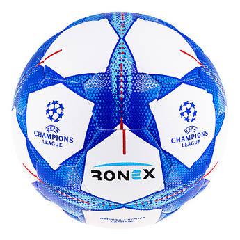 Мяч футбольный Ronex, гибридный, FN синий.