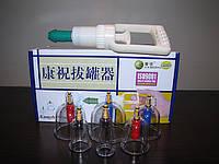 Банки вакуумные с насосом KangZhu, 6 шт