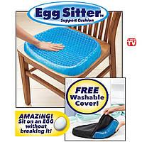 Подушка для сидения EGG SITTER и разгрузки позвоночника (2_007236)