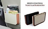 Органайзер для авто Multi-Function Vehicular Rubbish Bin (2_007093)