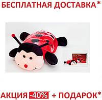 Проектор звездного неба Божья коровка музыкальная,детский светильник Ночник игрушка DREAM LITES