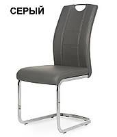 Мягкий стул S-110 серый кожзам Vetro Mebel, фото 1