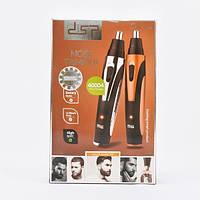 Триммер DSP 40004 для носа и ушей для тела бритва машинка для стрижки (2_007953)