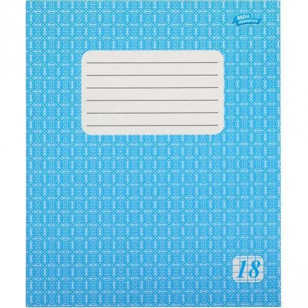 Тетрадь 18 листов, клетка, голубая обложка