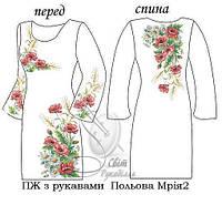 Заготовка на платье женское. Світ Рукоділля. ПЖ з рукавами Польова мрія.2 e0c7b165ac540