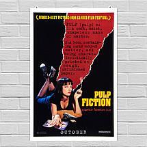 """Постер """"Криминальное чтиво"""". Pulp Fiction. Размер 60x40см (A2). Глянцевая бумага, фото 2"""