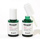 Восстанавливающая сыворотка антистресс Dr. Jart Cicapair Serum 50 мл, фото 3