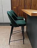 Барний стілець B-125 велюр смарагд Vetro Mebel, фото 4