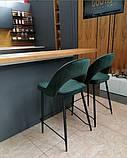 Барний стілець B-125 велюр смарагд Vetro Mebel, фото 5