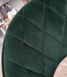 Барний стілець B-125 велюр смарагд Vetro Mebel, фото 6