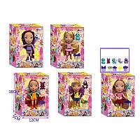 Игрушка Кукла с аксессуарами