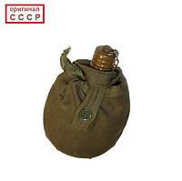 Солдатская фляга для воды с чехлом (оригинал СССР)