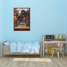 """Постер """"Конг: Остров черепа"""". Kong: Skull Island, Кинг Конг. Размер 60x43см (A2). Глянцевая бумага, фото 3"""