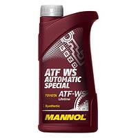 Трансмиссионное синтетическое масло MANNOL ATF WS AUTOMATIC SPECIAL 1л.