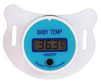 Цифровой термометр в виде соски (пустышка) Baby Temp для детей Голубой