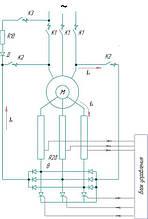 Схема принципиальная силовая панелей П6506, П6507, Б6503, Б6507, Б5701
