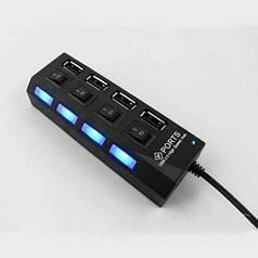 Концентратор USB HUB хаб Hi-Speed на 4 порта с подсветкой (45104)