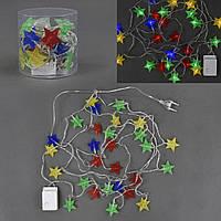 """Гирлянда """"Разноцветные звёздочки"""", 4,7 метра С22390"""