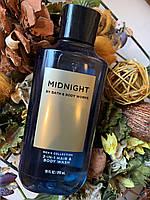 Мужской шампунь и гель для душа Bath & Body Works Полночь
