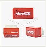 Чіп тюнінг Nitroobd2 Chip tuning box для дизельного двигуна, фото 4