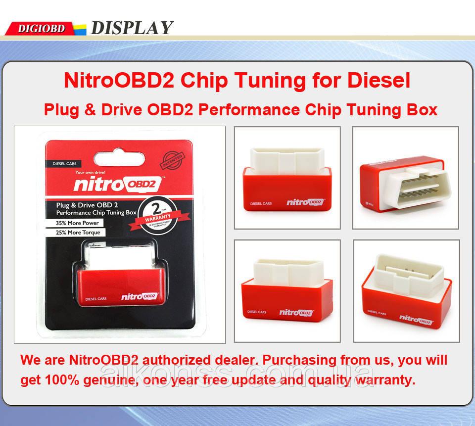 Чіп тюнінг Nitroobd2 Chip tuning box для дизельного двигуна