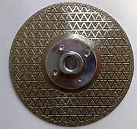 Алмазный диск гальванического напыления d 125 mm