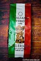 Кофе в зернах Italiano Vero Palermo 1кг