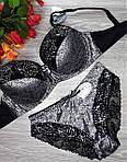 Комплект бюстгальтер+трусики LuLoLa E 85см черный  (2097)