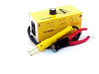 H-008 Степлер пластмасовий (гарячий степлер) для пайки/зварки/ремонту пластику