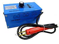 BASS BP-4868 Степлер пластмасовий (гарячий степлер) для пайки/зварки/ремонту пластику