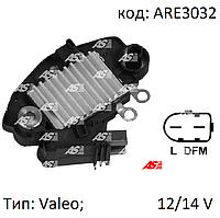 Реле зарядки генератора Valeo, 593362, 234533, CA1542, CA1750, A13VI223, A13VI241. AS ARE3032