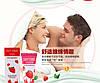 Крем Горячей Поцелуй 50мл, Съедобная Смазка (вишня),  для орального секса , фото 2
