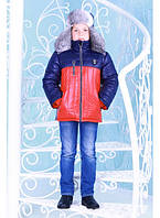 Куртка для мальчика Тундра
