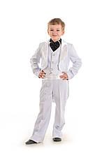 Детский карнавальный нарядный костюм для мальчика Белый фрак 100-110, 110-120, 120-130, 130-140 белый