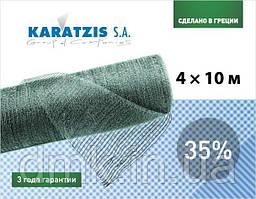 Фасовка сітка для затінення KARATZIS 35% (4*10м)