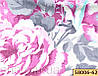 Ткань для штор цветы , фото 3