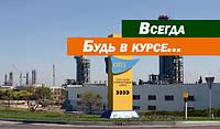 В Украине решили отложить приватизацию Одесского припортового завода