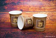 Стакан бумажный для кофе и чая, 110 мл