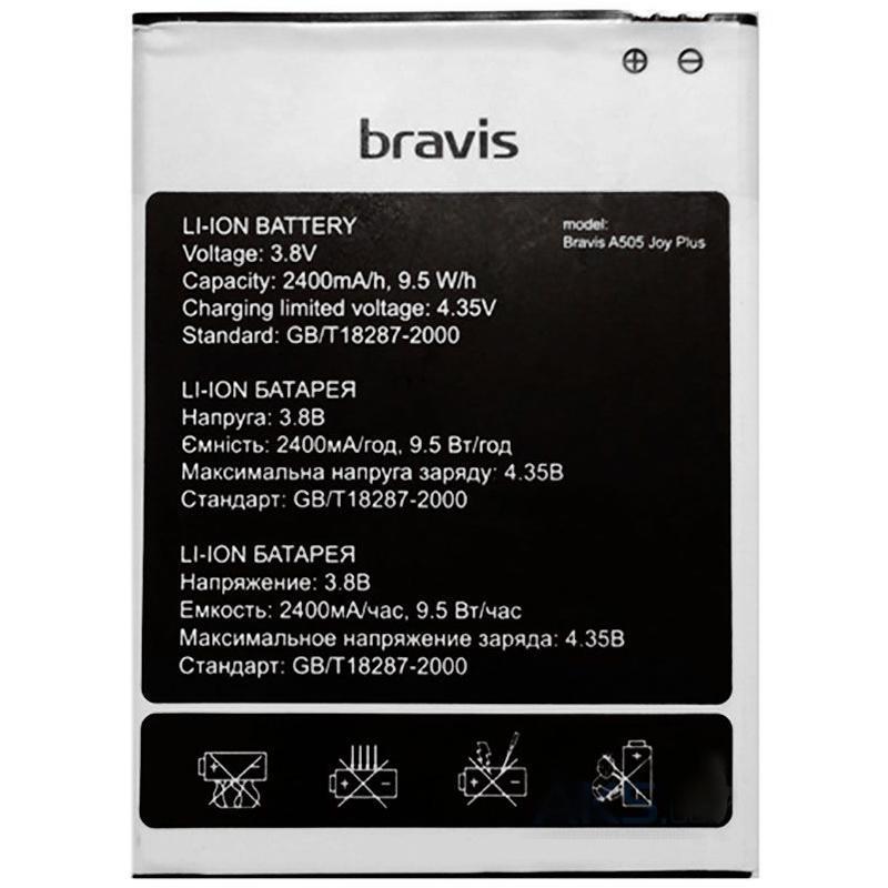 Аккумулятор (батарея) для Bravis Joy Plus (A505) (высокое качество)
