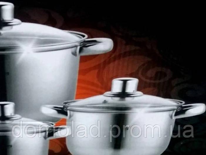 Набор Кухонной Посуды Houseberg HB 10008 Набор Кастрюль 8 Предметов