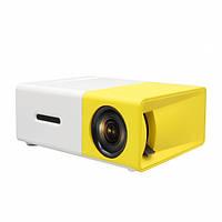 Портативный мини проектор LED Projector UTM YG-300 White/Yellow с встроенным динамиком (1858-DM)