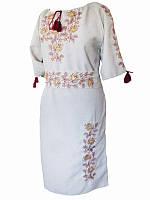 Платье с вышивкой Солнечные лучи (Платья с вышивкой в украинском стиле)