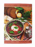 Почтовая открытка Украинские национальные блюда (Патриотические открытки)